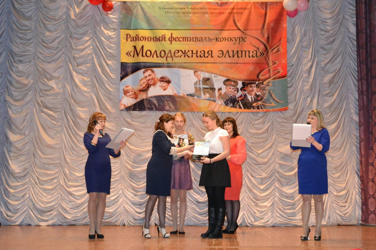 Молодежный конкурс заграфии